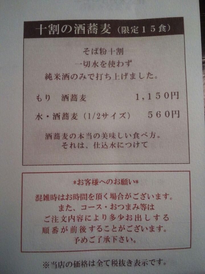 fda33992.jpg
